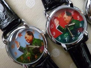 mao watch.jpg