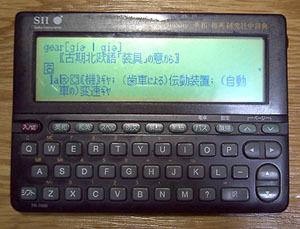 seikoTR-7000.jpg