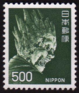 500円切手.jpg