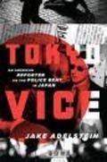 tokyovice_6.jpg